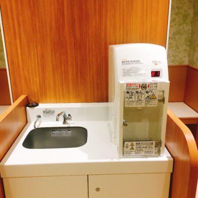 空港の授乳室の調乳室