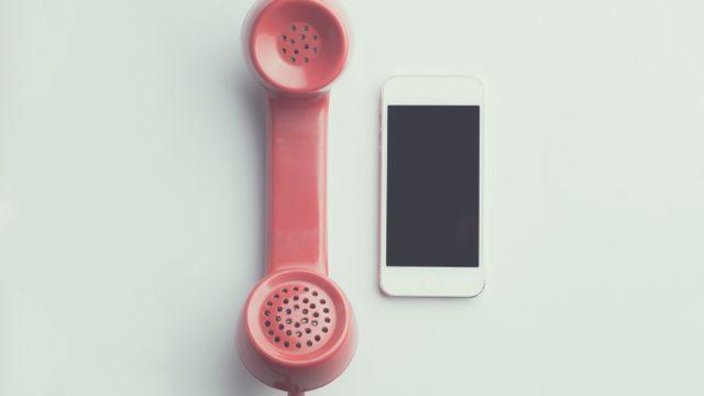保険の勧誘の電話